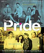 The Pride (프...
