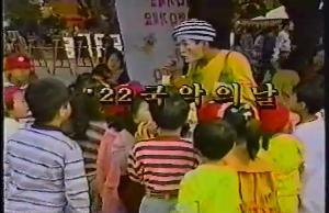 (1994) 국악의 날