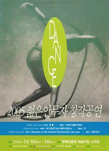 한국무용협회