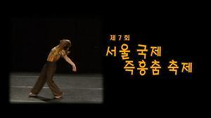 Magpie Music Dance Company