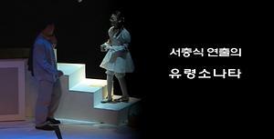 한국문화예술진흥원