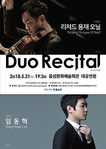 리처드 용재 오닐 & 임동혁 <듀오 리사이틀>
